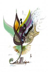Exposition calligraphie : La Musique