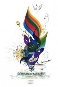 Exposition calligraphie : La Tendresse