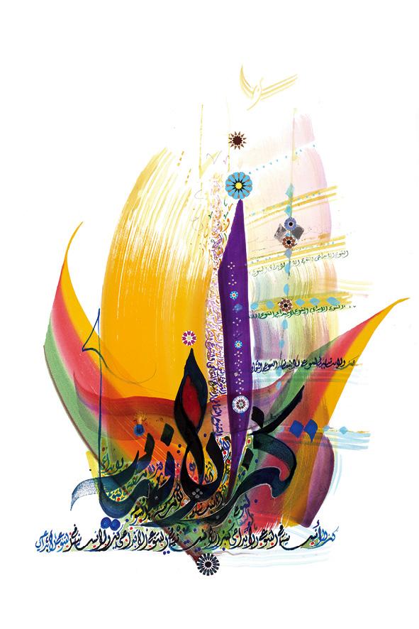 Exposition calligraphie : Trésor de l'Humanité