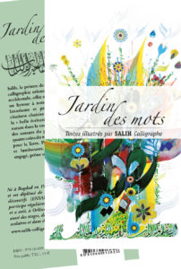 Textes et calligraphies en hommage à la nature