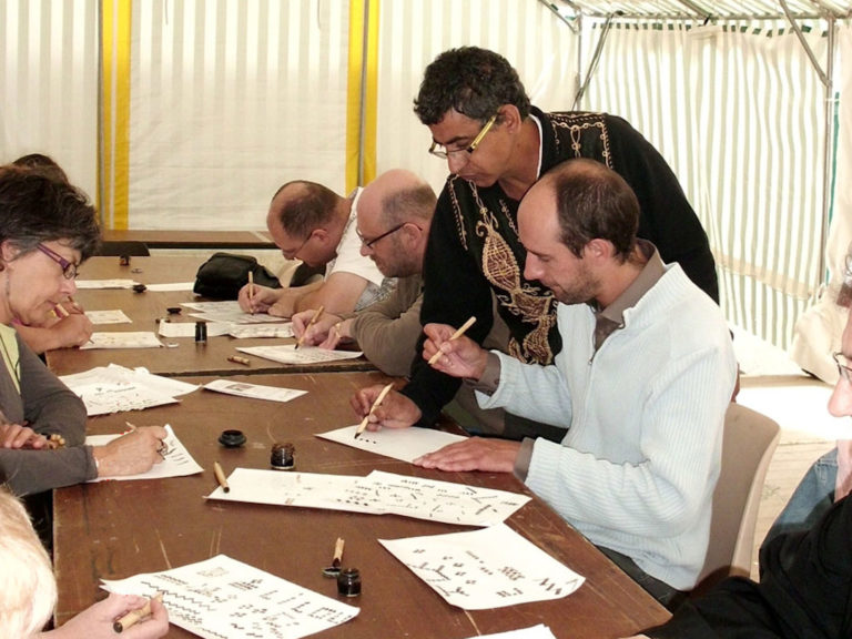 Cours calligraphie arabe